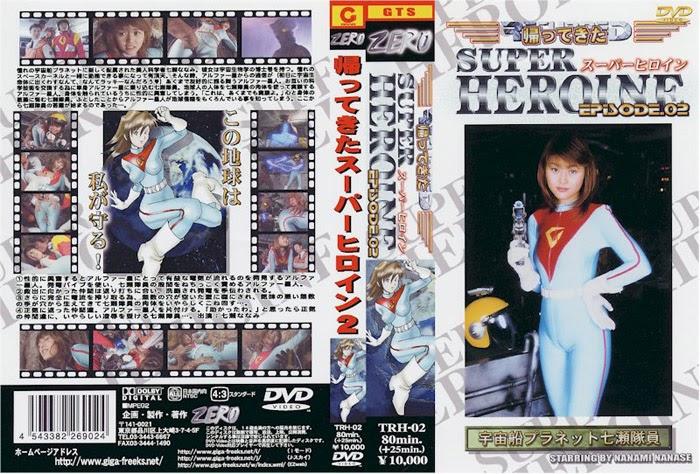 TRH-02 Tremendous Heroine Returns 02