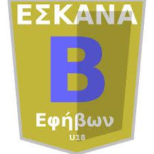 ΕΦΗΒΟΙ Β΄ 2019-20 ΠΡΟΓΡΑΜΜΑ