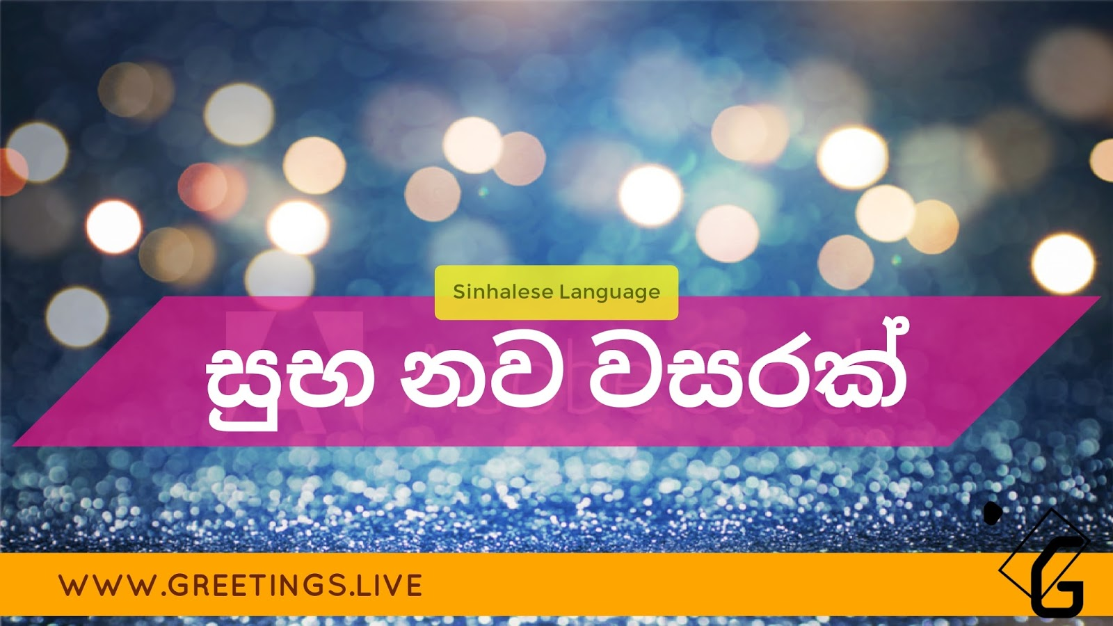 2018 new year wishes greetings 2017 new year greetings in sinhalese language 2018 kristyandbryce Gallery