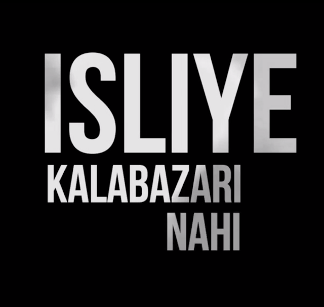 Kala Bazar Whatsapp Status Video   Stop In India Black Market Video   Hp Video Status