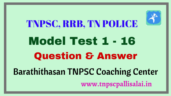tnpsc, rrb, tn police exam model test