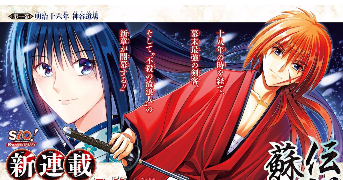 Manga Rurouni Kenshin Hokkaido-hen Bahasa Indonesia PDF