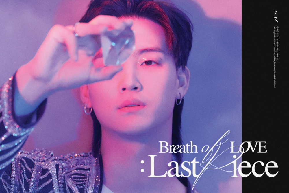 GOT7 Reveal JB Teaser Ahead of Comeback With 'Breath of Love: Last Piece'
