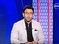 برنامج الحريف حلقة الإثنين 28-8-2017 مع إبراهيم فايق و ك/ أسامه عبد الكريم - الحلقة كاملة