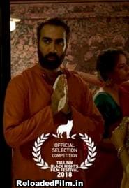 Kadakh Full Movie Download