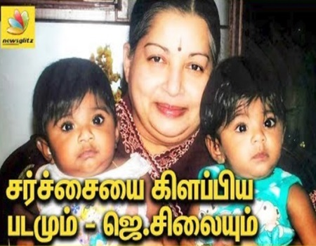 CM Jayalalitha Statue and Picture Controversy