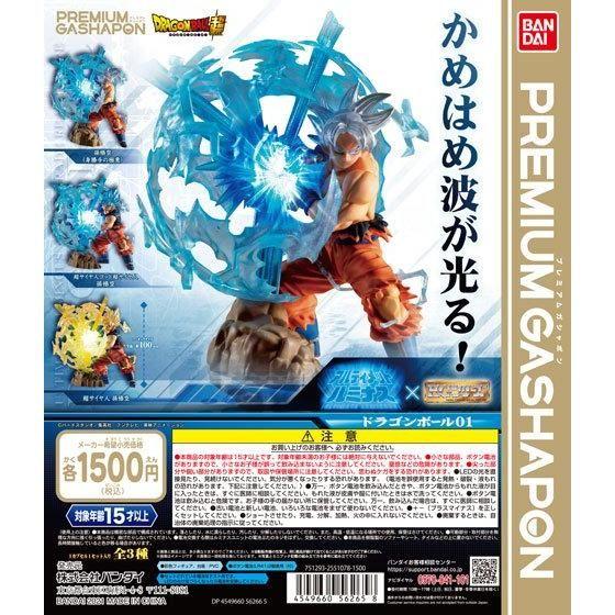 Figura Son Goku Bandai