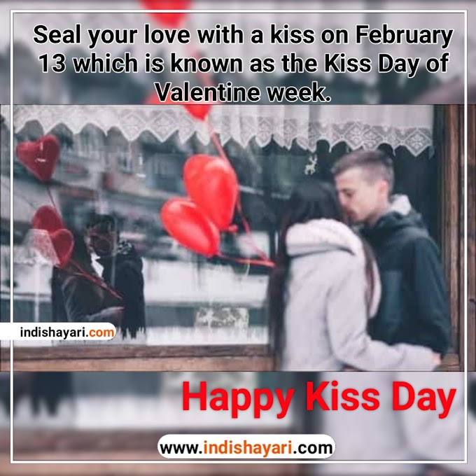 Happy kiss Day 2021: Quotes whishes greetings sms  images for whatsapp Facebook Instagram status