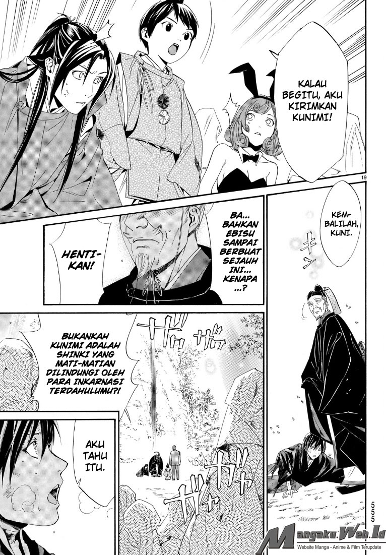 Noragami Chapter 71-20