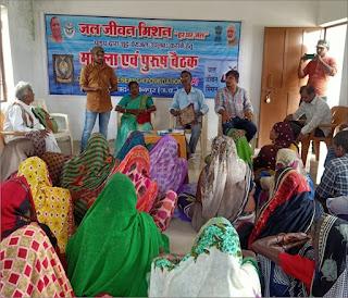 जल जीवन मिशन को लेकर हुई वृहद सामुदायिक बैठक  | #NayaSaberaNetwork