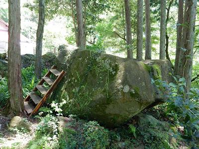 文覚の護摩石
