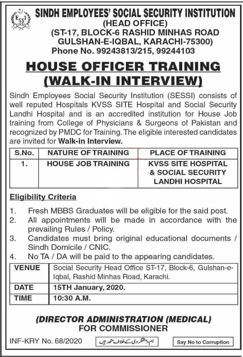 KVSS Site Hospital & Social Security Landhi Hospital Jobs 2020