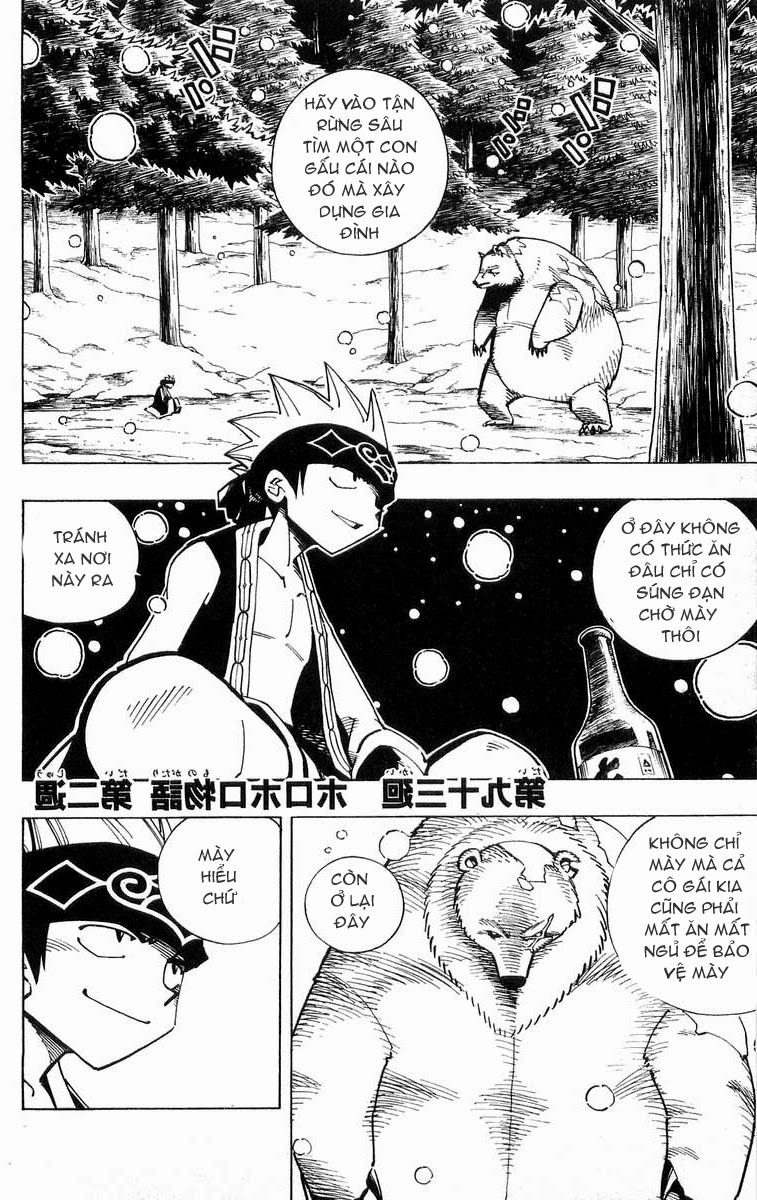 Shaman King [Vua pháp thuật] chap 93 trang 3