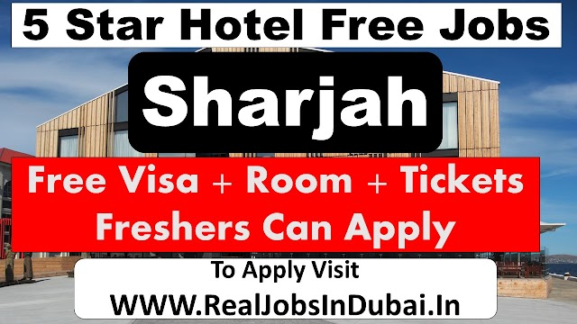 The ACT Hotel Jobs In Sharjah UAE