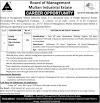 Board of Management Multan Industrial Estate Job 2021