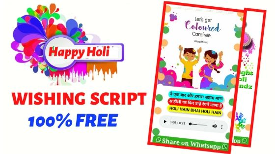 HAPPY HOLI WHATSAPP WISHING SCRIPT FOR FREE