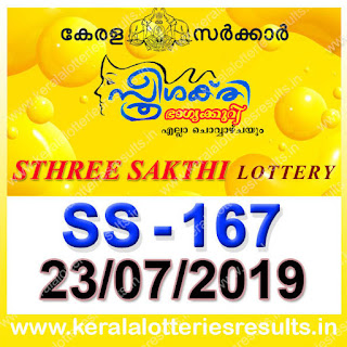 "KeralaLotteriesresults.in, ""kerala lottery result 23.07.2019 sthree sakthi ss 167"" 23th July 2019 result, kerala lottery, kl result,  yesterday lottery results, lotteries results, keralalotteries, kerala lottery, keralalotteryresult, kerala lottery result, kerala lottery result live, kerala lottery today, kerala lottery result today, kerala lottery results today, today kerala lottery result, 23 7 2019, 23.07.2019, kerala lottery result 23-7-2019, sthree sakthi lottery results, kerala lottery result today sthree sakthi, sthree sakthi lottery result, kerala lottery result sthree sakthi today, kerala lottery sthree sakthi today result, sthree sakthi kerala lottery result, sthree sakthi lottery ss 167 results 23-7-2019, sthree sakthi lottery ss 167, live sthree sakthi lottery ss-167, sthree sakthi lottery, 23/7/2019 kerala lottery today result sthree sakthi, 23/07/2019 sthree sakthi lottery ss-167, today sthree sakthi lottery result, sthree sakthi lottery today result, sthree sakthi lottery results today, today kerala lottery result sthree sakthi, kerala lottery results today sthree sakthi, sthree sakthi lottery today, today lottery result sthree sakthi, sthree sakthi lottery result today, kerala lottery result live, kerala lottery bumper result, kerala lottery result yesterday, kerala lottery result today, kerala online lottery results, kerala lottery draw, kerala lottery results, kerala state lottery today, kerala lottare, kerala lottery result, lottery today, kerala lottery today draw result"