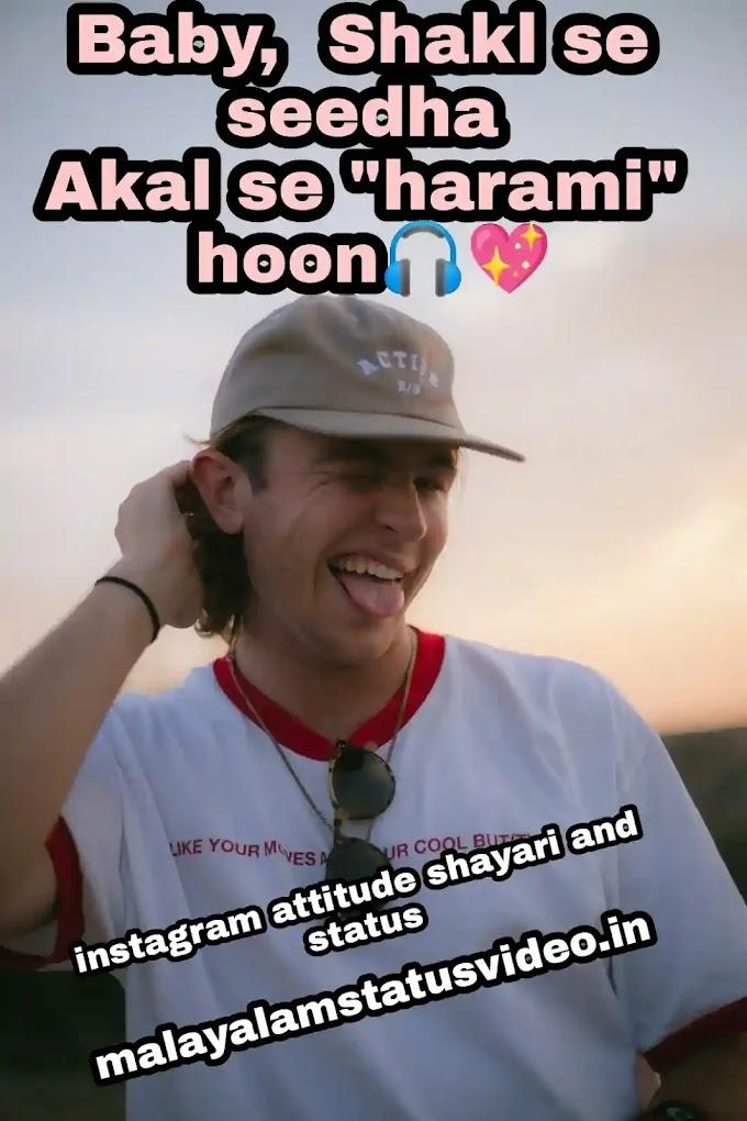 [TRENDING 200+] Swag Bio For Instagram in Hindi [LATEST]
