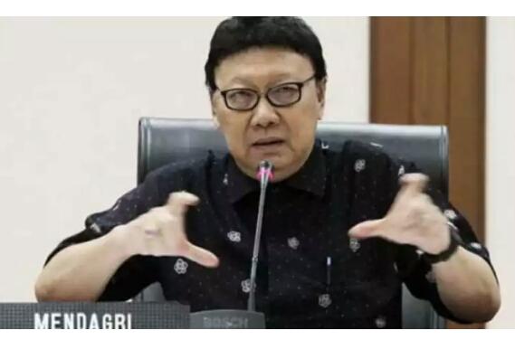Dewan Pakar ICMI Nilai Pidato Mendagri Bukti Kebangkitan PKI