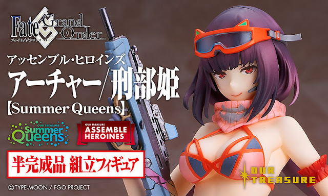Fate/Grand Order – Archer/Osakabehime [Summer Queens] Assemble Heroines, Our Treasure
