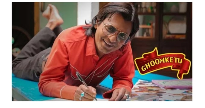 Ghoomketu Movie –  Review | Cast | Release Dates