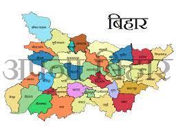 यह वही बिहार है जहां मां सीता निकली थी भूमि से !