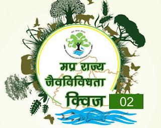 MP Biodiversity Online Quiz |