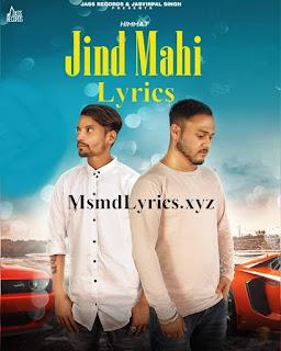 Jind Mahi Song Lyrics in Hindi   Himmat Rahul Gogna   Jass Records