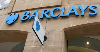 أخبار امريكا اليوم- الحكومه تغرم 7 بنوك لتسوية سندات عقارية