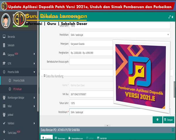 Update Aplikasi Dapodik Patch Versi 2021e, Unduh dan Simak Pembaruan dan Perbaikan