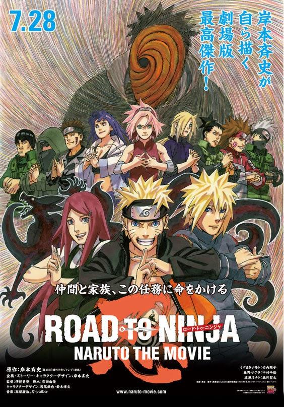Naruto Shippuden The Movie 6: Road to Ninja (2012) Bluray