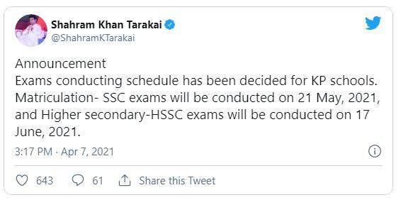 KPK Announced SSC And HSSC Exam Dates 2021