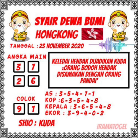 Syair Dewa Bumi HK Senin 23 November 2020