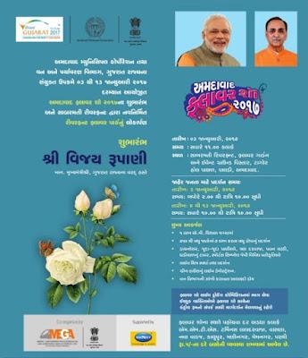 flower show ahmedabad india