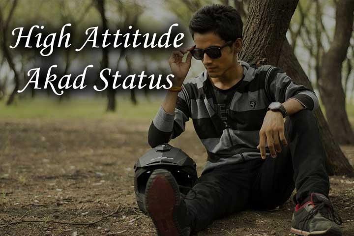 Aukat Akad Attitude Whatsapp Status - Whatsapp Status Quotes