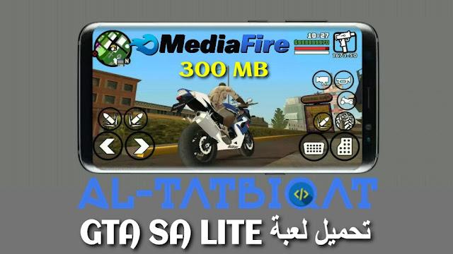 تحميل لعبة جتا GTA SA LITE مهكرة للاندرويد ميديافاير