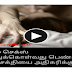 Increasing women's retention ability! - TAMIL HEALTH TIPS