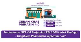 Geran Khas Prihatin 4.0: Pembayaran Berjumlah RM1,000 Bermula September 2021