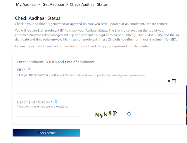mobile numbar change in aadhar card