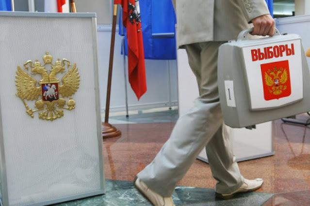 Что изменится после 19 сентября 2021 г. в России