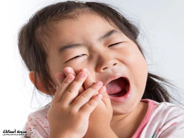 حساسية الاسنان من الماء البارد .