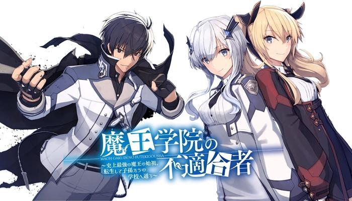 Download Icon Folder Anime Musim Summer 2020 Pack