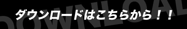 http://158.199.204.134/download/V3_0_5_0_42_IA_Alpha_TypeC_trial.zip