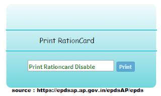 EPDSAP_RATION_CARD_STATUS_AP_ENQUIRY_ONLINE