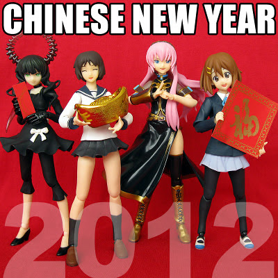 world of klaymore: Chinese New Year 2012