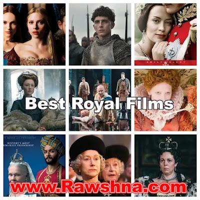 أفضل أفلام الملوك الأجنبية على الإطلاق