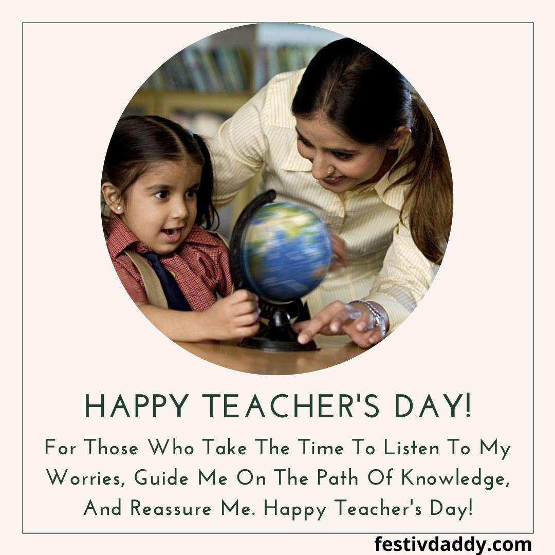 Shikshak-Divas-Happy-Teachers-Day-2020-SMS-Quotes-Messages-Images-Greetings