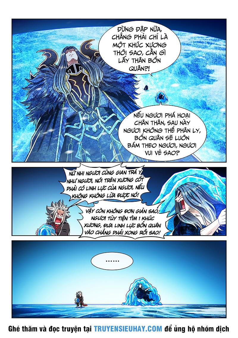 Ta Là Đại Thần Tiên chap 219 - Trang 12