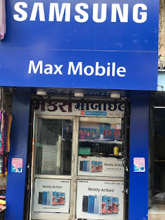 max mobile shop vinchhiya