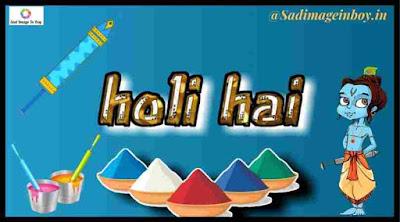Happy Holi Images | happy holi animated, happy holi friends